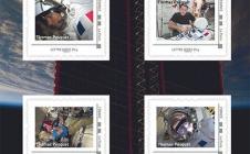 Retour sur Terre - timbres collector